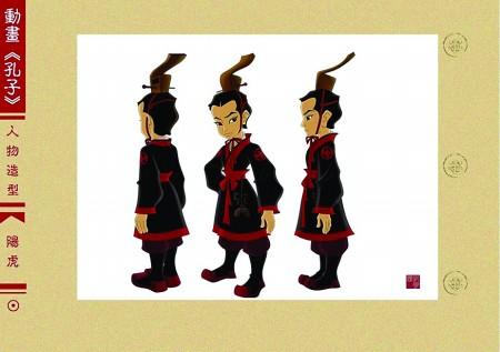 卡通版孔子是个可爱男童 百集动画《孔子》卡通明星面