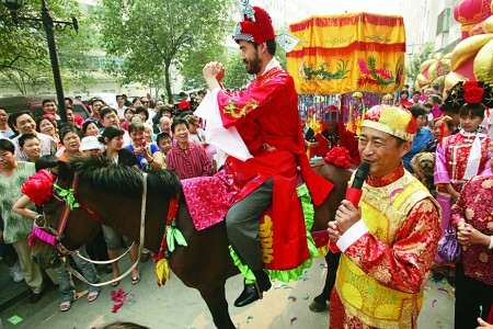 美国新娘的中国式婚礼图片