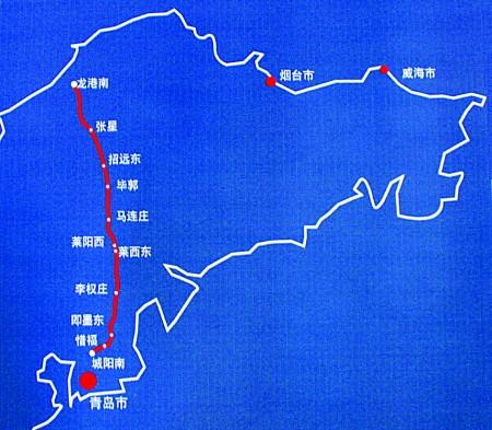 [青岛]掏51亿元建设青龙高速