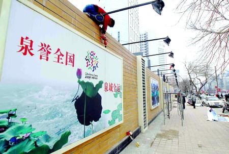 文化墙上的展板,从第一届全运会一直回顾到第十届全运会,上面有举办