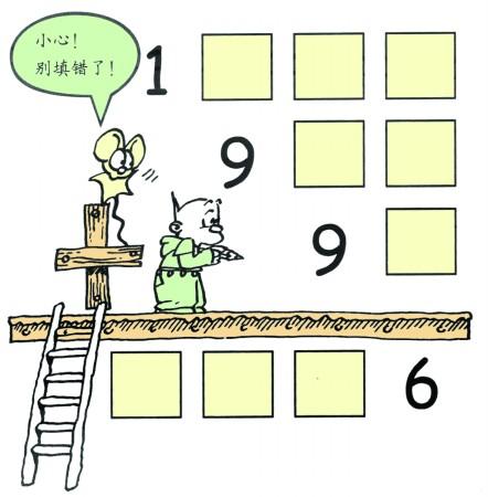 数学教具矢量图