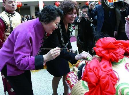 国际法院迎来首位中国籍女法官 薛捍勤是山东人 - 仰视另一种高度 - Cheung DE 博客