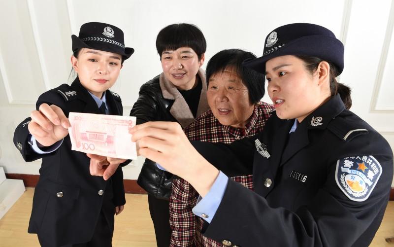 菏泽市定陶区公安局 防假币宣传进社区