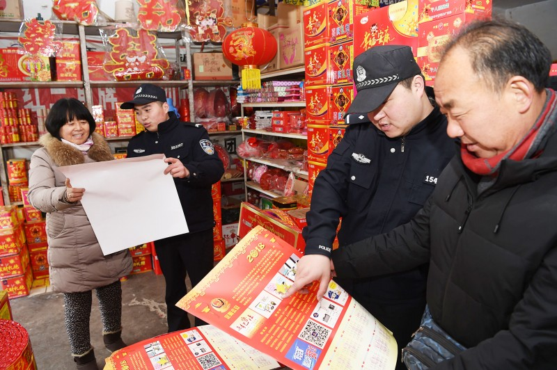 定陶县公安局检查烟花爆竹确保节前安全