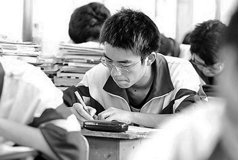 高中标准将有新开始星辰::高中;湖南将从明年试行毕业普通高中学生600字的议论文(学业)图片