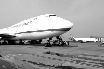 青岛流亭机场开通首条洲际货运航线